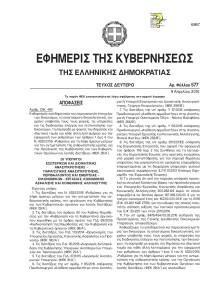 KYA577